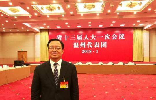 浙江永嘉书记:乡村振兴要实现城乡互动发展