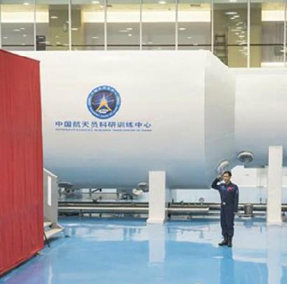 8大类上百个项目 中国航天员刻苦训练成就飞天梦