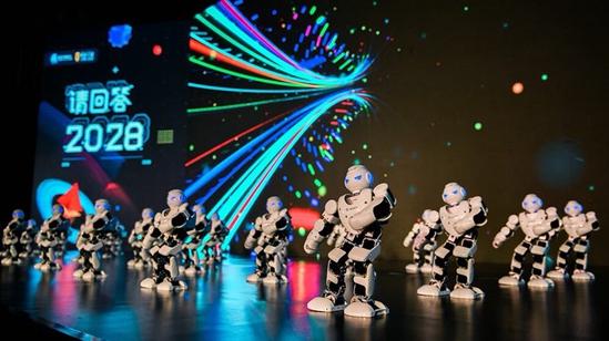 AI头脑风暴:2028年世界将如何
